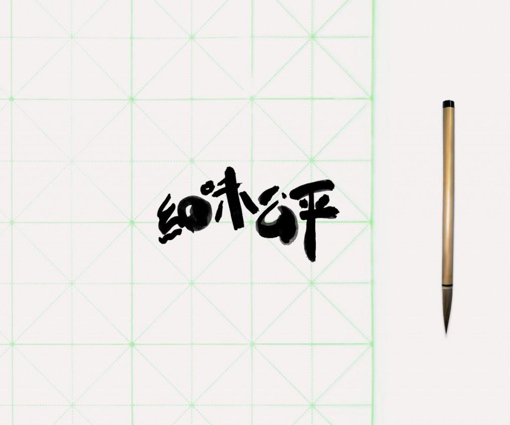 3_logo_sketch